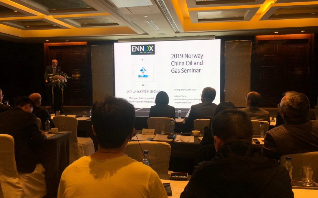 Ennox Technology participates at Norway China Oil and Gas Seminar in Beijing