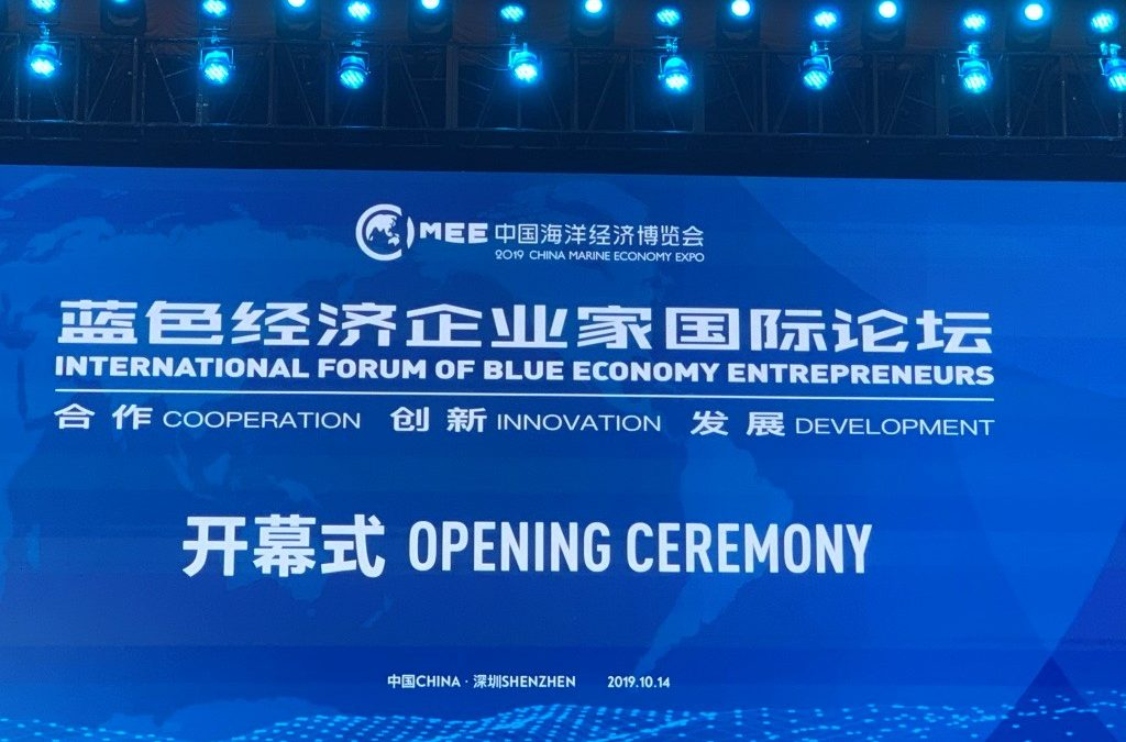 Ennox Technology participates at International Forum for Blue Economy in Shenzhen, China
